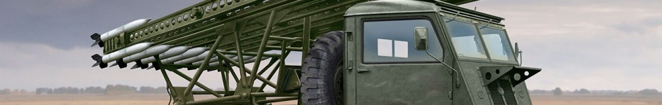 BM-13-16 on WOT 8 ( box art for ICM )
