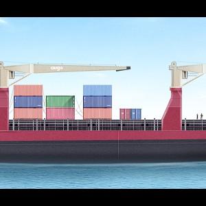 Отрисовка грузового судна