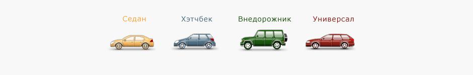 Маааленькие иконки авто