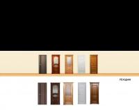 Отрисовка дверей для шапки сайта