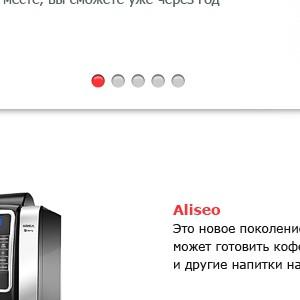 Нужна критика дизайна сайта.