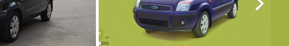 Обработка автомобиля