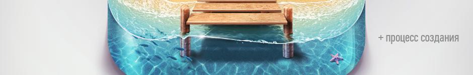 Paradise Island iOS Icon