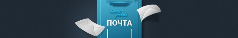 Дизайн иконки