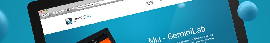 Сайт для студии мобильных приложений