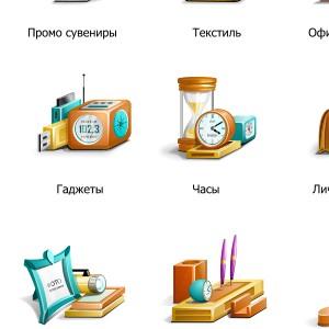 Иконки для сайта вектор