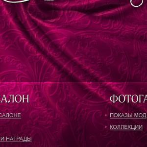 Дизайн сайта магазина тканей