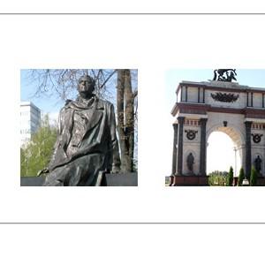 Логотип города Курск!