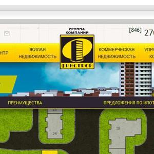 Сайт строительной компании Финстрой