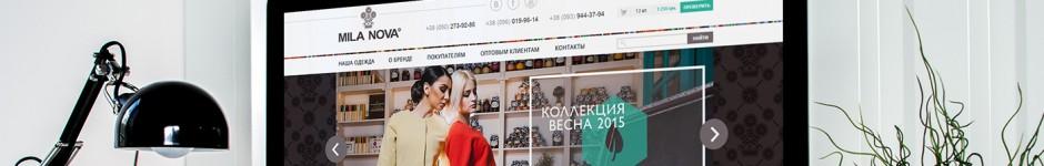 Интернет-магазин МилаНова™