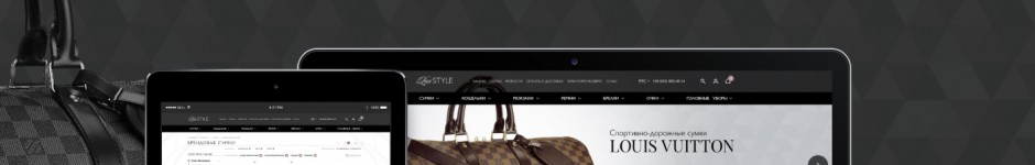 Интернет-магазин LuxStyle