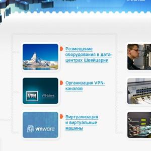 Сайт компании N-vision