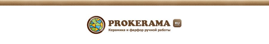 Дизайн для сайта