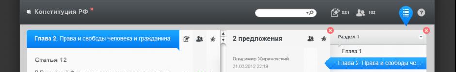 WebИнтерфейс