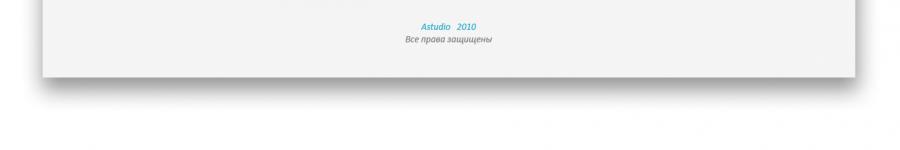 Дизайн сайта Вебстудии