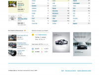 Дизайн сайта авто тематики