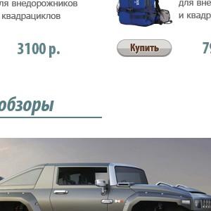 Шмурдяк.рф