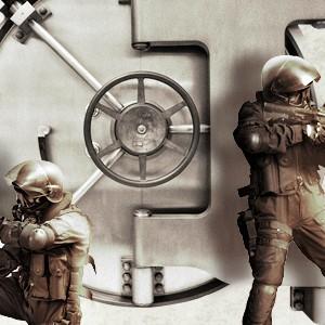 Пацаны-охранники