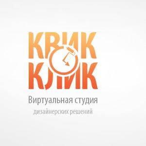 Логотип дизайн-канторы