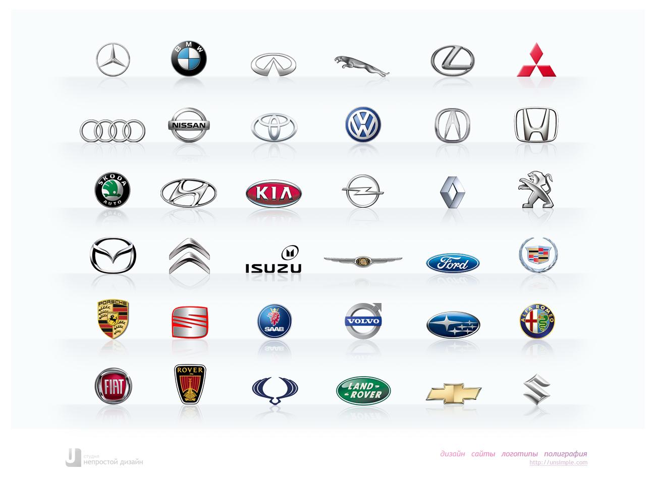 Логотипы И Эмблемы Картинки Скифы