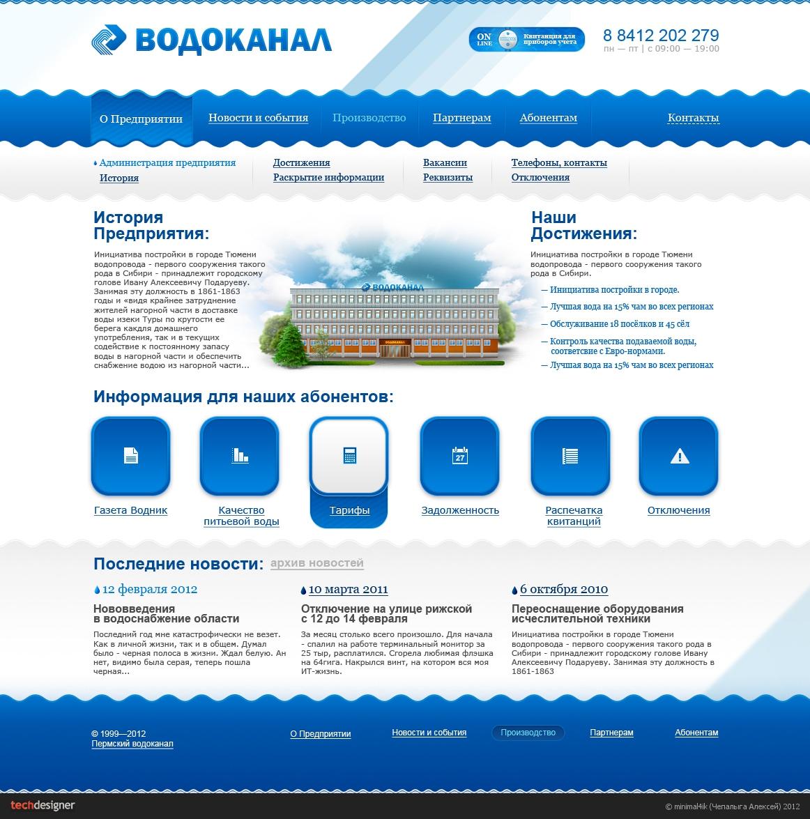 Лого ру пермь, бесплатные фото, обои ...: pictures11.ru/logo-ru-perm.html