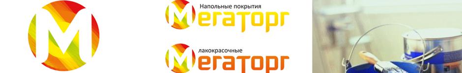 Логотип Мегаторг