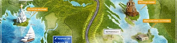 Карта Карелии