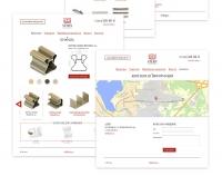 Сайт производителя алюминиевого профиля «Stern»