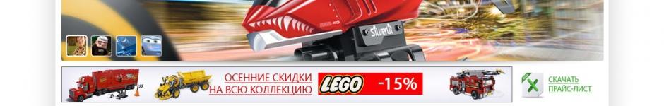 Главная страница оптового интернет-магазина игрушек