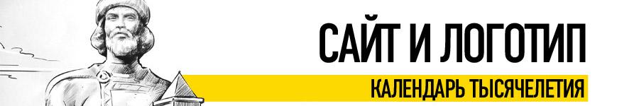 Лого и дизайн сайта