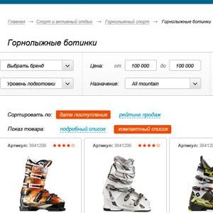 Онлайн гипермаркет Meganol
