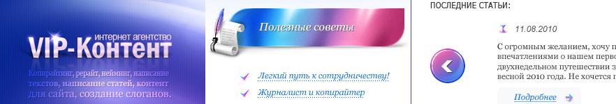 Дизайн сайта студии копирайтинга