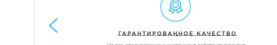 Шрифты в фотошопе стали писаться дробными числами (проблема решена)