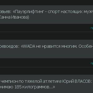 Powerlifting.org.ua