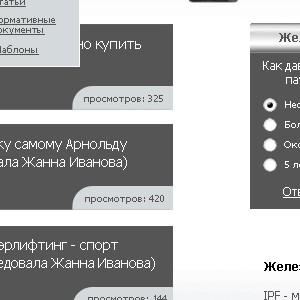Powerlifting.org.ua (дубль 2:)