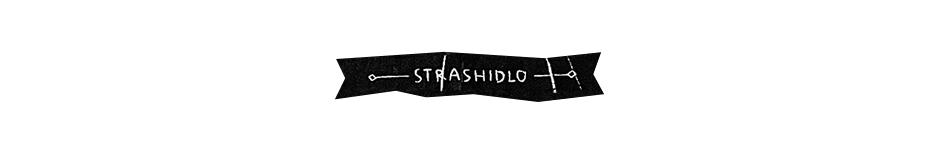 Strashidlo