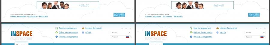 Innovation Network Space. Работа на конкурс