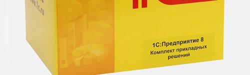 Друзья, какой шрифт на коробках 1С продуктов?