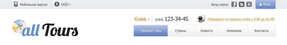 ескиз сайта