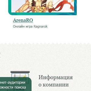 Макет сайта студии