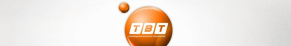 Серия роликов для ТВТ-Казань