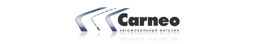Мой лого похож на логотип Citroen ?