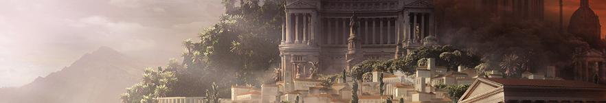 Последний день Рима