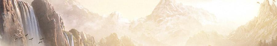 Долина водопадов