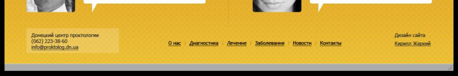 Дизайн сайта центра проктологии