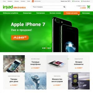 Irsad Electronics