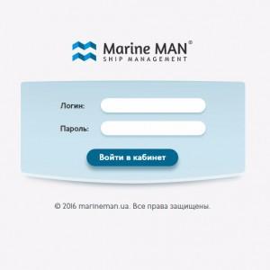 Крюинговая компания MarineMan