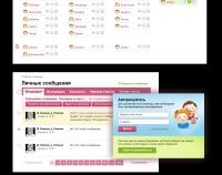 Блог ребенка.ру