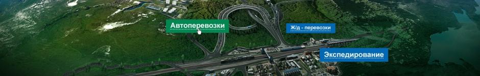 Dpforwarding Украина