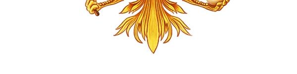 Герб для сео-компании